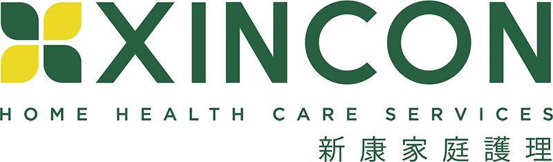 Xincon Home Health Care Services Logo