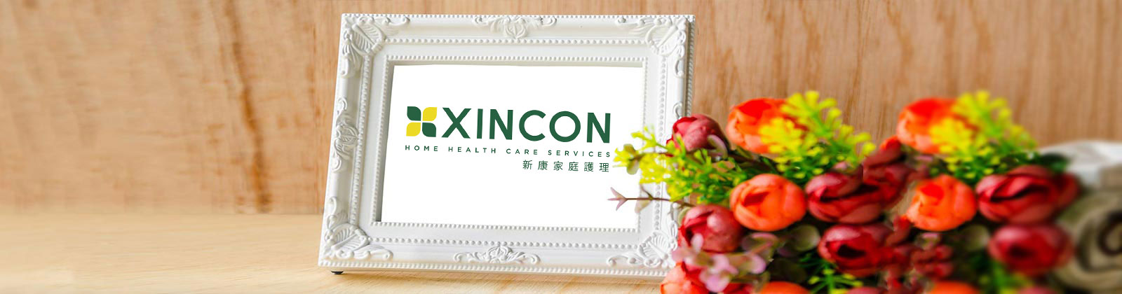 Xincon Patient Caregiver Gallery
